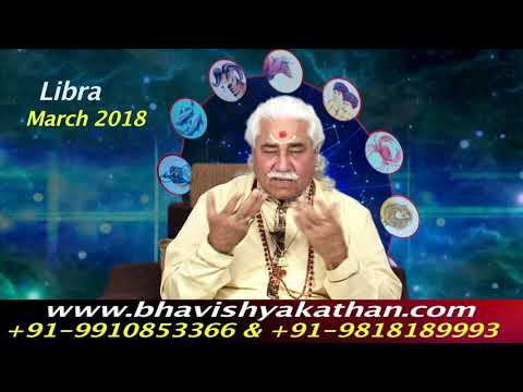 Xxx Mp4 Libra Monthly Astro Predictions For March 2018 Analysis By Aacharya Anil Vats Ji 3gp Sex