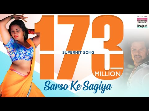 Xxx Mp4 Sarso Ke Sagiya Khesari Lal Yadav Kajal Raghwani BHOJPURI SUPERHIT FULL SONG 2017 3gp Sex