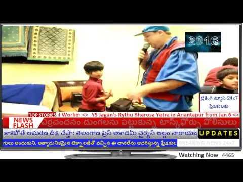 Telugu NRI DESI CHARMS 2016 NEW YEAR EVENT