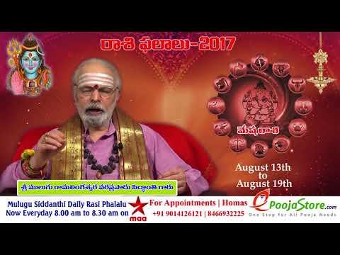 Mesha Rasi (Aries Horoscope) - August 13th - August 19th Vaara Phalalu