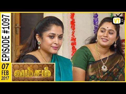 Vamsam - வம்சம் | Tamil Serial | Sun TV |  Epi 1097 | 07/02/2017