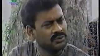 Bangla Natok KOBAYG LAYTHAL Part-1