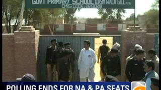 Geo News Summary - Polling Day Ends