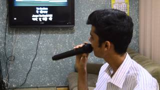 Baatein Ye Kabhi Naa Bhul Na | With Karaoke