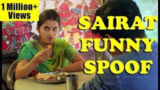 Sairat Spoof 1 - Funny Hotel Scene (Dekhte Rahoo)