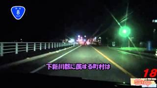RedSignal 富山横断編 Part final (5)