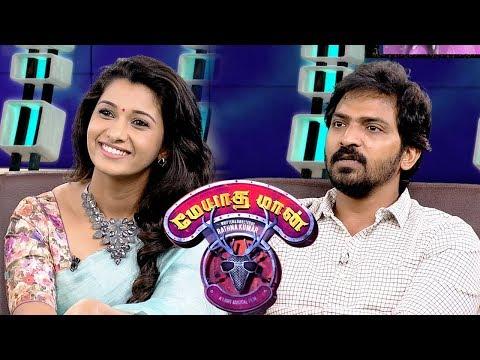 Xxx Mp4 Meyaadha Maan Movie Team Vaibhav Priya Bhavanishankar Diwali Special 3gp Sex
