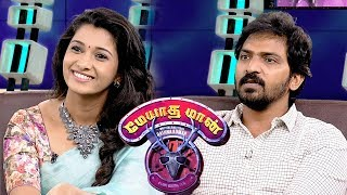 Meyaadha Maan Movie Team | Vaibhav | Priya Bhavanishankar | Diwali Special