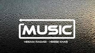 Hesam Radaei - Hesse Khas