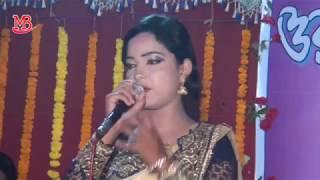 Bondona Gan    Taslima Akther     Amazing baul Gan 2017  