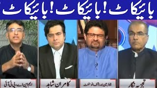 Aamne Saamne Aa Gye - On The Front with Kamran Shahid - 19 June 2017 - Dunya News