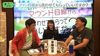 石井一久の予言!来季注目ネクストブレイクは楽天・森雄大投手!!才能は松井裕樹級