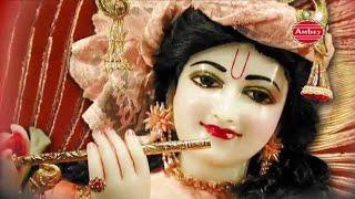 Beautiful Bhajan: Shri Krishna !! Jeevan Apna Haar Gaya Main !! By Pushkar Kandpal