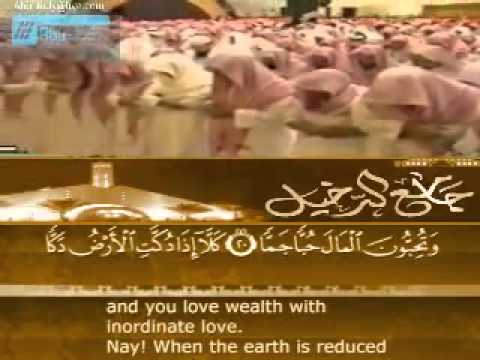 Xxx Mp4 Download Amazing Voice Videos To Your Cell Phone Islamic Quran N93845555 Zedge Flv 3gp Sex