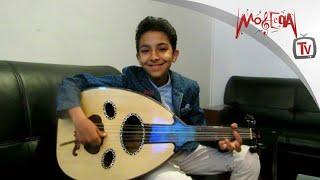 لؤي عبدون - حوار حصري - The Voice Kids