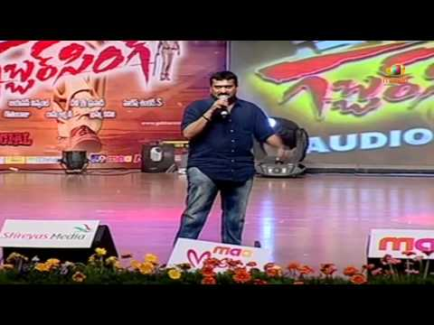 Xxx Mp4 Pawan Laughing At Ganesh Bandla Speech Gabbar Singh Audio Launch 3gp Sex
