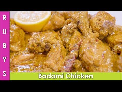 Xxx Mp4 Badami Chicken Recipe In Urdu Hindi RKK 3gp Sex