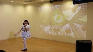 Karin☆:アイドルG Collection Vol.32(2017.04.23)