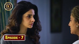 Cheekh Episode 7 | Saba Qamar & Bilal Abbas | Top Pakistani Drama