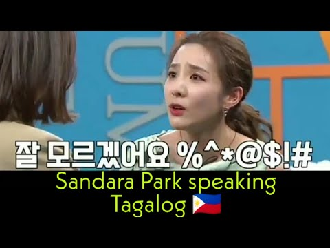 Compilation of Sandara Park speaking TAGALOG in KOREAN Variety Shows