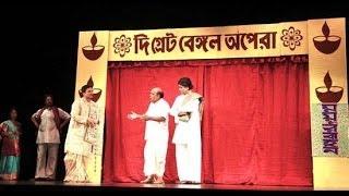 Tiner Talowar performed by Natyakrishti
