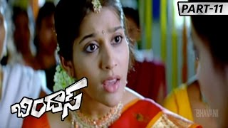 Bindaas Full Movie Part 11 || Manchu Manoj Kumar Sheena Shahabadi