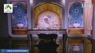 أعمال شهر رمضان (4) للشيخ مصطفى العدوي 20-5-2018