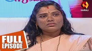Jeevitham Sakshi: Deepa