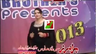 Pashto mast song(2)