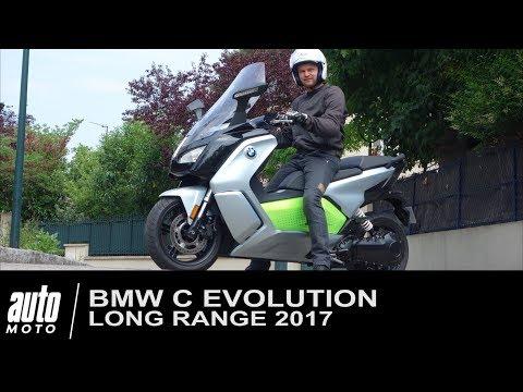 2017 BMW C evolution LONG RANGE ESSAI du scooter électrique de Munich