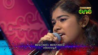 Pathinalam Ravu Season3 Dona Singing 'Arivinte Kadalaya..'