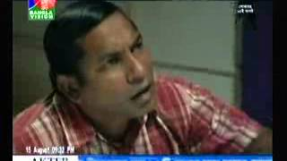 Bangla natok long march part 3 addamoza.com