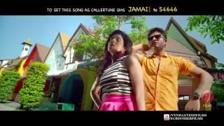 Dhichkiyaon  Jamai 420 Lasted kolkata Bangla  Movie Song