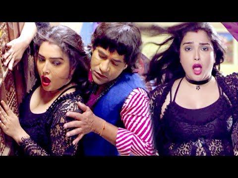 Xxx Mp4 Aamrapali Dubey का सबसे बड़ा हिट गाना 2017 आपने ऐसा गाना कभी नहीं देखा होगा Bhojpuri Hits Songs 3gp Sex