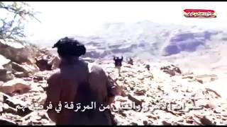 شيلة اخوان نوره كلهم وخوالها :شاهد جثث السعوديين والاماراتيين والمرتزقه