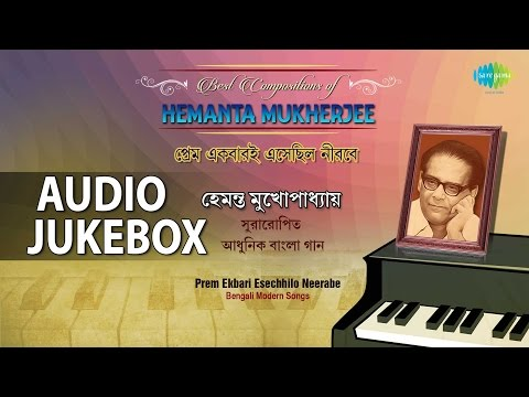 Best of Hemanta Mukherjee   Top Old Bengali Songs   Audio Jukebox