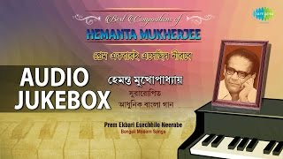 Best of Hemanta Mukherjee | Top Old Bengali Songs | Audio Jukebox