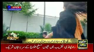 Hina Nasrullah Performance at Pakistan Defence Day 2017