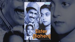 Bahen (Sister) [1941] - Sheikh Mukhtar - Nalini Jaywant  - Harish