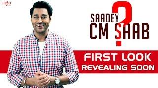 Saadey CM Saab - Harbhajan Mann - First Look | Upcoming Punjabi Movie | Releasing 27 May 2016