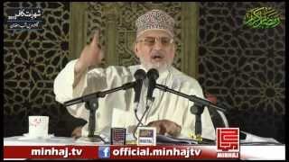 06- Walidain K Huqooq والدین کے حقوقby Dr Tahir ul Qadri Itikaf 2013 چھبیسویں شب۔ شہر اعتکاف۔