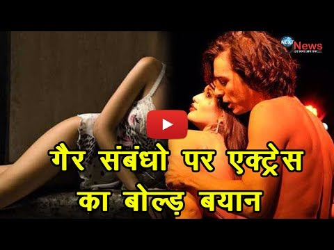 Xxx Mp4 गैर संबंधो को लेकर दिया ऐसा बयान Video देख उड़ जाएंगे आपको होश Madalina For Film Dobaara 3gp Sex