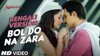 BOL DO NA ZARA Full Video Song   AZHAR   Bengali Version By Asit Tripathy
