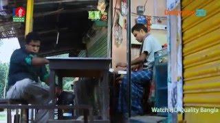 Bangla new funny video...