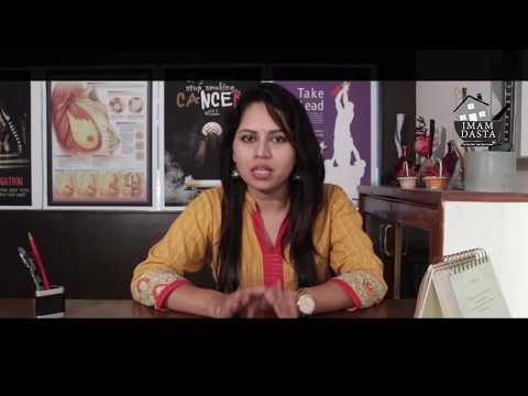 Xxx Mp4 क्या आपकी योनि से सफ़ेद पानी आता है │ LEUCORRHOEA │ Imam Dasta │Home Remedies Video In Hindi 3gp Sex