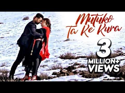 Xxx Mp4 Mutuko Ta Ke Kura Rajina Rimal Ft Nandita Kc New Nepali Adhunik Song 2015 3gp Sex