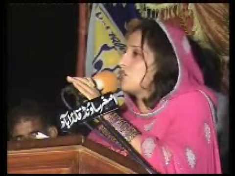 Punjabi Shaiery Khushnood 1