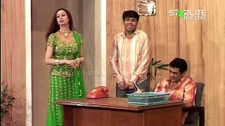 Naseem Vicky Deedar New Pakistani Stage Drama Trailer Full Comedy Play