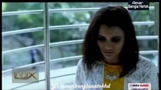 Together । টুগেদার ।Bangla Romantic Natok। 2016 । Tawsif Mahbub । Sabila Nur