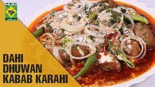 Dahi Dhuwan Kabab Karahi | Lazzat | Masala TV Shows | Samina Jalil